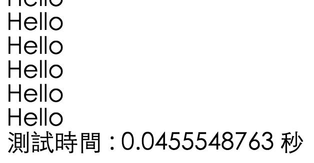 螢幕快照 2016-01-28 下午8.16.47